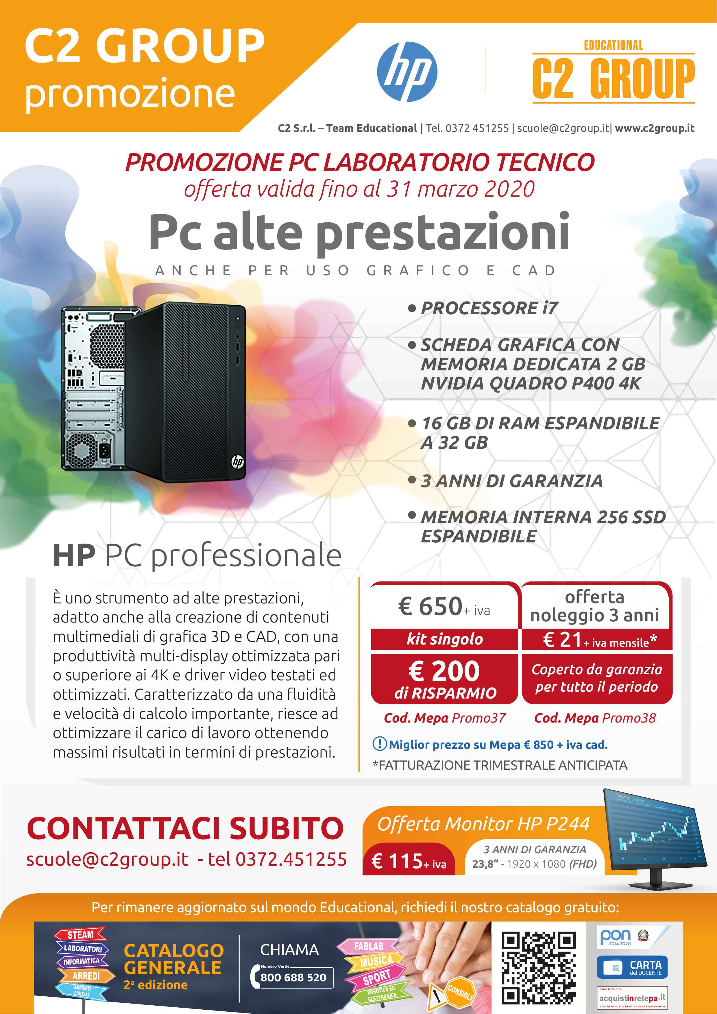 C2 Group PROMO HP tower